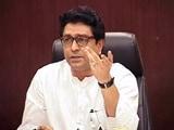 Video : महाराष्ट्र में एमएनएस की हालत कमज़ोर