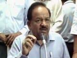 Videos : एम्स सीवीओ मुद्दे पर हर्षवर्धन की फिर सफाई