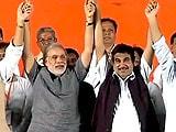 Videos : महाराष्ट्र : कौन बनेगा मुख्यमंत्री?