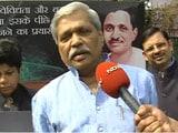 Video : 'जीते तो दिल्ली में बनाएंगे सरकार'