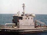 Video : विशाखापट्टनम में नौसेना का जहाज डूबा, एक की मौत, चार लापता