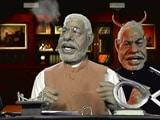 Video: गुस्ताखी माफ : मोदी सरकार का कैबिनेट विस्तार