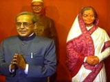 Video: People's Pranab: The President's Museum