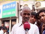 Video : बैंक कर रहे जनधन योजना को फेल