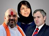 Videos : बड़ी खबर : जम्मू-कश्मीर में बनेगी बीजेपी सरकार?