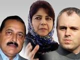 Video : जम्मू-कश्मीर : निर्दलीय विधायकों के हाथ सरकार की चाबी?