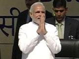 Video : पीएम मोदी ने किया प्रवासी भारतीय सम्मेलन का उद्घाटन