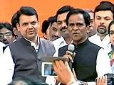Video : महाराष्ट्र बीजेपी का नया चेहरा
