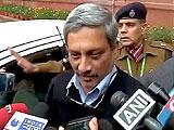Video: इंडिया 7 बजे : 'भगोड़े के लिए रक्षामंत्री के घर की तलाशी हो'