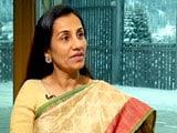 Videos : भारत की ओर निवेशक आकर्षित : चंदा