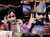 Videos : गुस्ताखी माफ : सट्टा बाजार में किरण बेदी