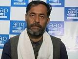 Video : इतनी बड़ी जीत का अंदाजा नहीं था : 'आप' नेता योगेंद्र यादव