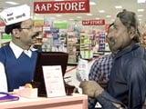 Video: AAP <i>ka</i> Store