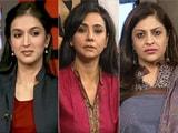 Video : हम लोग : महिलाओं के प्रति सोच बदलने की ज़रूरत