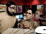 Video: गुस्ताखी माफ : फिल्म कातिल कौन?