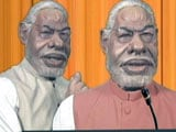Video: PM Modi's Anger Translator