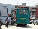 Video: मोगा मामला : संसद में उठा सवाल, ओर्बिट बस सेवा पर पाबंदी क्यों नहीं