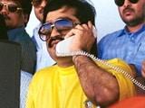 Video: इंडिया 7 बजे : दाऊद पर घिरी सरकार