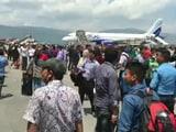 Videos : भूकंप के वक्त काठमांडू एयरपोर्ट की तस्वीरें