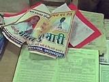 Video : राजस्थान में 746 सरपंचों पर फर्जी डिग्री के इस्तेमाल का आरोप