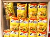 Video : Delhi Government Bans Sale of Maggi Noodles for 15 Days