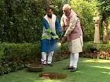 Videos : विश्व पर्यावरण दिवस पर पीएम मोदी ने लगाया पौधा