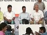 Video : सवालों के घेरे में AAP के दो और विधायकों की डिग्रियां