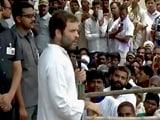 Video : सिर्फ पूंजीपति नहीं, विकास में सबकी भागीदारी हो : कोरबा में राहुल गांधी