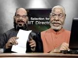 Video: गुस्ताखी माफ : सरकारी संस्थानों के प्रमुखों की नियुक्ति