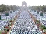 Video: इंडिया 9 बजे : राजपथ बना योगपथ