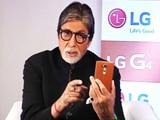 Video: सेल गुरु : शहंशाह ने लॉन्च किया LG जी-4