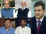 Video: न्यूज प्वाइंट : बिहार में नरेंद्र मोदी बनाम नीतीश, बीजेपी ने उतारा 160 परिवर्तन रथ