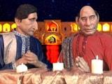 Video: गुस्ताखी माफ :  जब कुमार विश्वास पर भारी पड़े राजनाथ सिंह के बोल