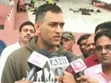Video : MS Dhoni Salutes President Kalam, Says He Was the Real Role Model