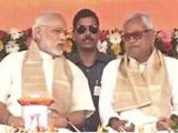 Video : इंडिया नौ बजे : बिहार में विशेष दर्जे पर सियासत