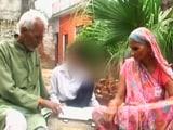 Video: इंडिया 7 बजे : दादी की आरटीआई के कारण पोते को स्कूल से निकाला