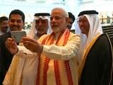 Video: इंडिया 9 बजे : UAE यात्रा पर पीएम मोदी