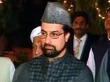 Videos : इंडिया 7 बजे : पाक को कड़े संदेश की कोशिश, नज़रबंद रहे हुर्रियत नेता
