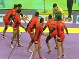 Video : Pro Kabaddi League: U Mumba Set up Title Clash vs Bengaluru Bulls