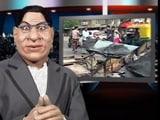 Video: गुस्ताखी माफ : गुजरात ही नहीं, प्रधानमंत्री बिहार, नेपाल ये वो... जो मांगे उसको समर्थन दे रहे हैं