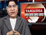 Video: Tamasha Weekly