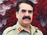 Video : नेशनल रिपोर्टर : पाक सेना प्रमुख राहिल का बयान- 'ठंडे बस्ते में नहीं रख सकते कश्मीर मुद्दा'