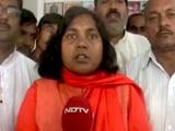 Video : 'बहराइच की सांसद सावित्री बाई फुले कमीशन मांगती हैं'