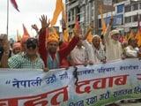 Videos : नेपाल की संविधान सभा में हुई वोटिंग, हिंदू राष्ट्र नहीं बनेगा नेपाल