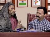 Video: गुस्ताखी माफ : 'केजरीवाल डेंगू का राजनीतिकरण कर रहे हैं- बीजेपी'