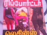 Video : For Tirade Against Leggings, A Tamil Nadu Magazine is Being Blasted