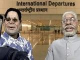 Video: PM Modi on Trip to US, Rahul Gandhi on Holiday?