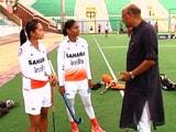 Video: महिला हॉकी टीम की सफलता, ओलिंपिक में किया क्वालिफाई