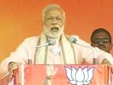 Video : इंडिया 7 बजे : लालू पर फिर पीएम ने साधा निशाना, बोले- डिक्शनरी में गालियां ढूंढते हैं लाल