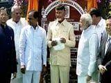 Video: Chandrababu Naidu's Dream Capital Takes Shape